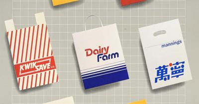 石漢瑞:設計香港品牌