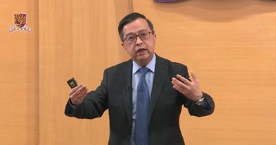 「博文在線」網上講座系列:陳金樑教授主講「大學之道4.0」