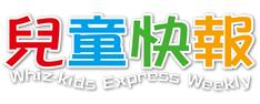 Whiz-Kids Express