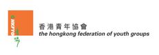 香港青年協會